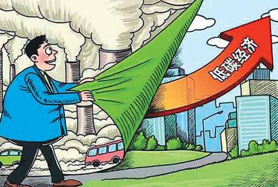 魔术:中国v魔术低碳情报.资料图片漫画漫画斗快经济图片