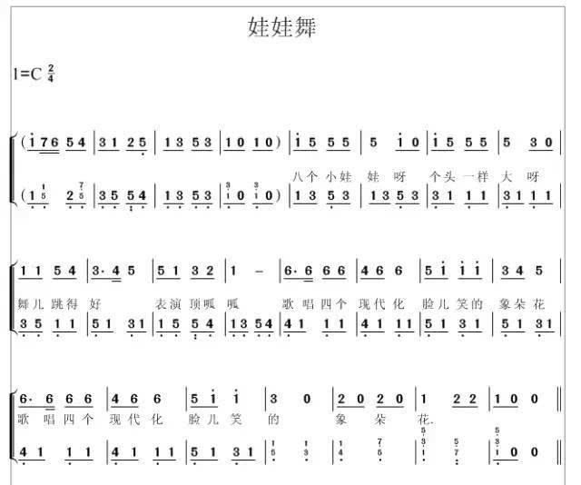 简谱篇:幼儿园经典弹唱儿歌简谱大全,简单易学!