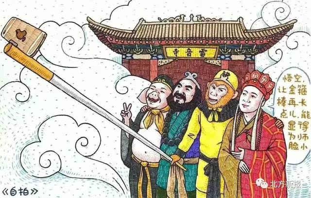 西游记,七龙珠,葫芦娃,圣斗士,黑猫警长……这些耳熟能详得动画作品图片