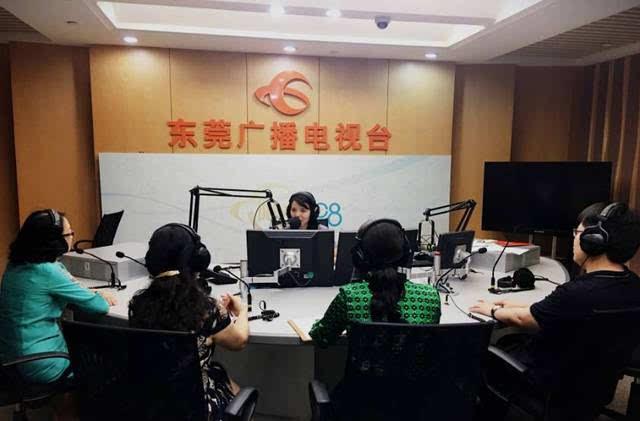 6月26日,东莞团团走进叶纯的电台节目图片