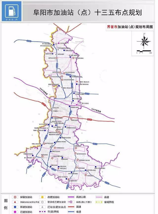 淮河东路加油站:设于淮河东路,王化路交口西北 界首市 (点击可看大图