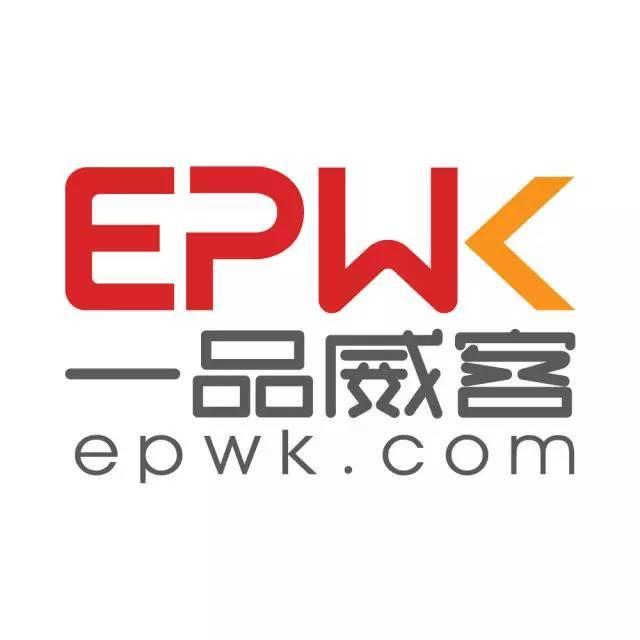 七周年换了新logo 一品威客网开启新服务模式