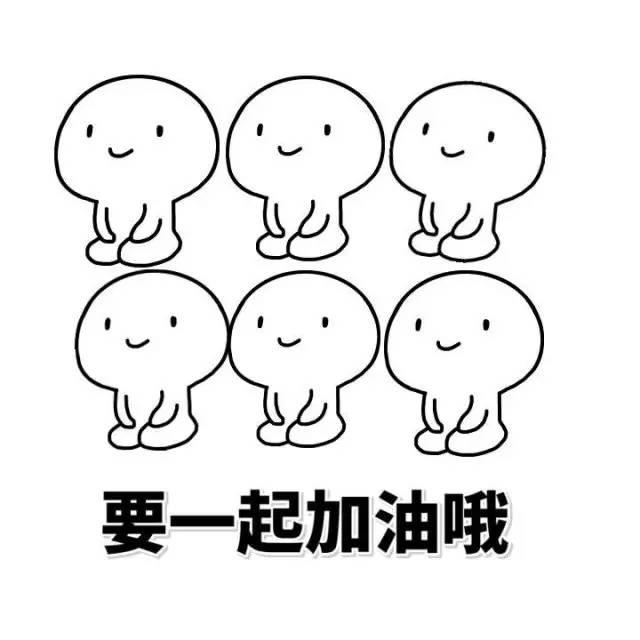小生简笔画卡通