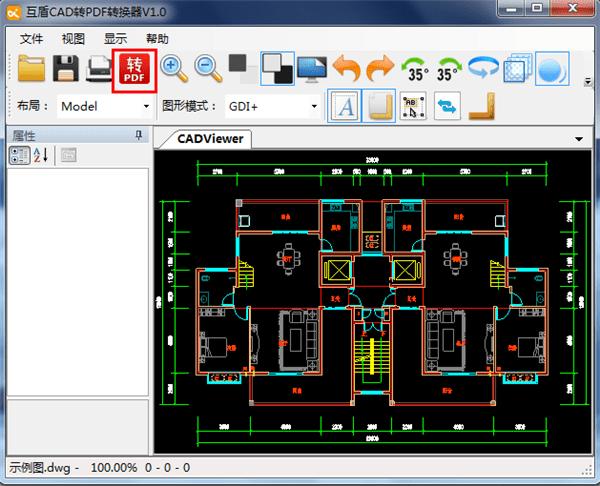 cad2014怎么转换成pdf?cad转换格式软件下载推荐图片