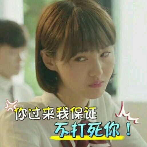 郑爽字图片大全 郑爽头像大全最新图片