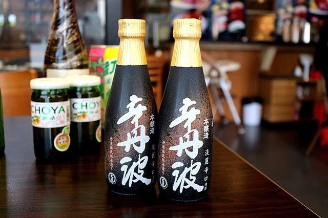 御赢寿司7月活动大酬宾优惠,价格菜品日日有,抽奖还有天猫乐利来鲨鱼肝油的半价图片