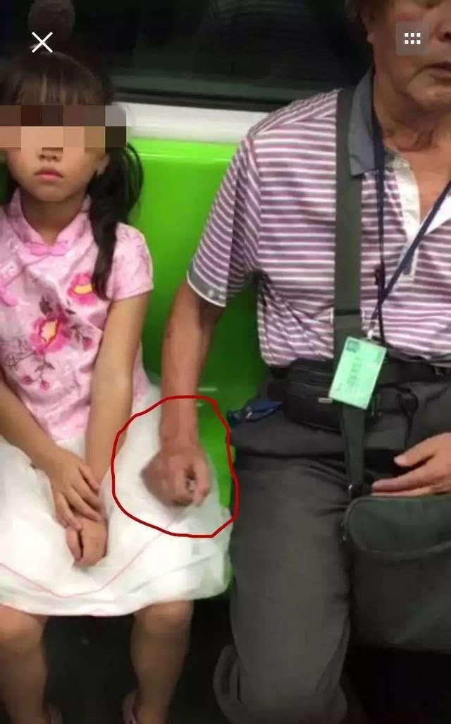 小女孩幼鲍_今天,南京地铁上有个老头,竟然想对小女孩