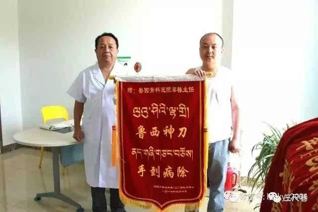 """聊城:鲁西骨科医院梁栋被誉为""""鲁西神刀"""""""