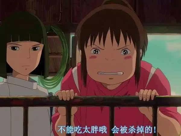 7月17日《千与千寻》音乐会登陆东莞,相约保利享受精彩视听盛宴!