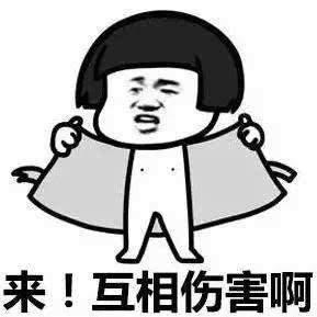 动漫 简笔画 卡通 漫画 手绘 头像 线稿 289_289