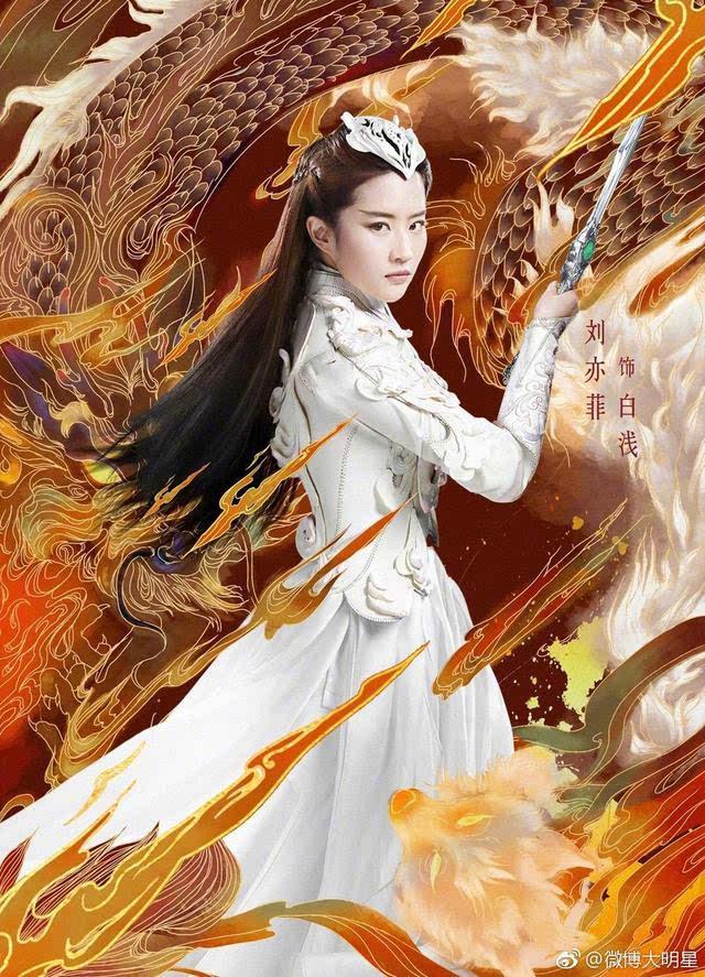 影版《三生三世》曝光手绘海报 道不尽万千情愫