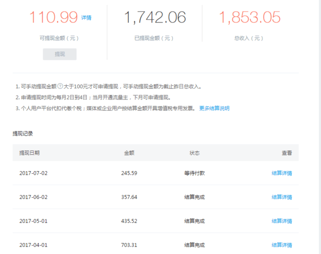 qq号购买平台_好qq号购买_qq号购买平台最便宜的