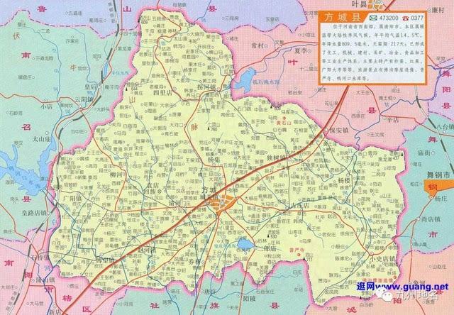 南阳盆地东北称为之要冲,南依南阳市宛城区,北邻平顶山市,被出境南阳物体教程平衡术图片