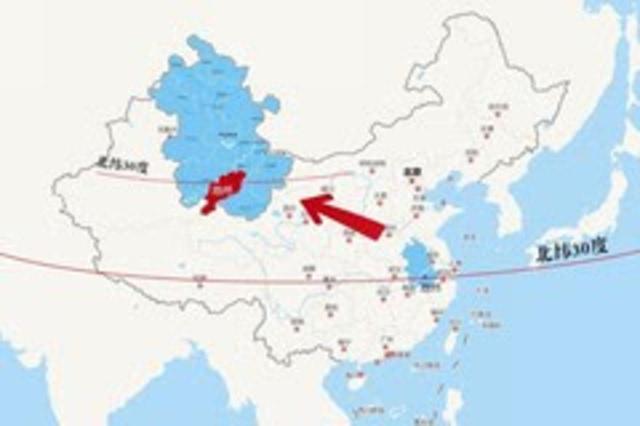 视频时长7分36秒 建议在wifi下观看 《北纬30度中国行-山里山外品
