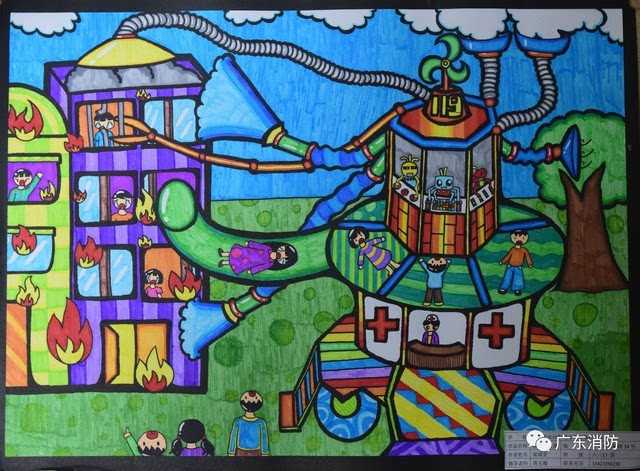 姓名:黄熙潼 学校:汕尾市实验小学 年级:五年级 24 画名:《119消防伞图片