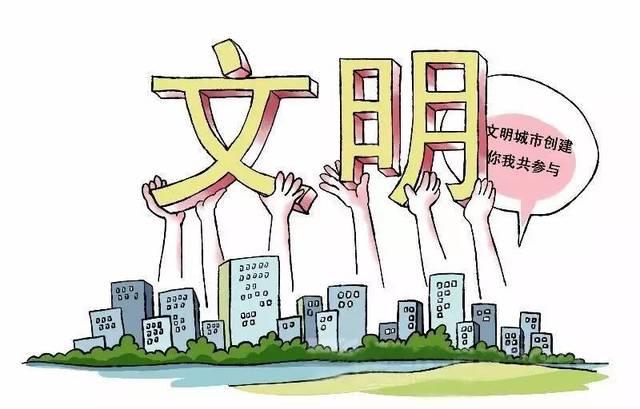 文明4人口_聚焦 文明是城市的幸福底色