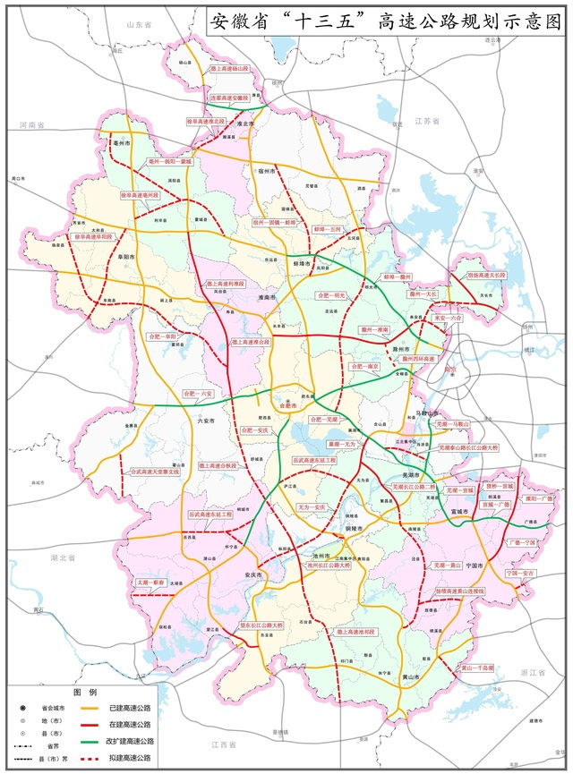 大动作 未来几年,芜湖交通发展规划抢先看