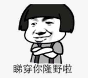 ▼ 潮汕 话 ▼ 客家 话 ▼ 东北 话 ▼ 温州 话 ——中国最难懂的方言图片