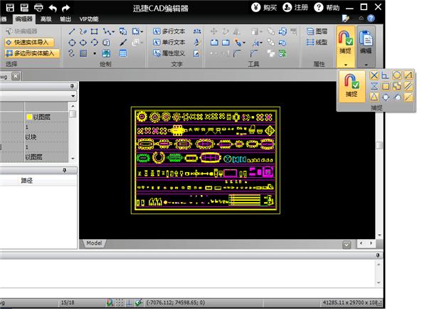 cad编辑尺寸之pdf转cad后编辑为什么CAD图纸技巧打印无图纸图片