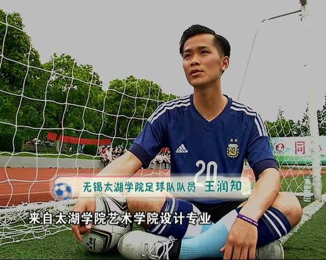 7月27日《绿茵搭档》 | 无足球不青春!中国梦大学生7