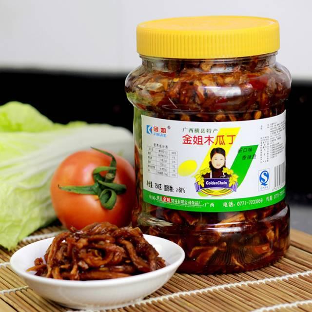 横县白斑丁历史悠久,是当地特有的酱腌菜.叶子木木瓜上的鸭掌是什么原因图片