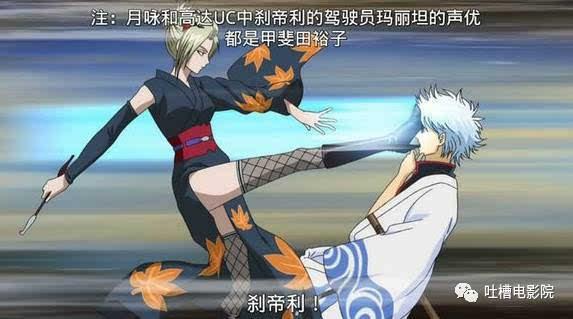 因为实在无法忍受这种无限尬聊黄段子的动画,况且很多段子只有日本