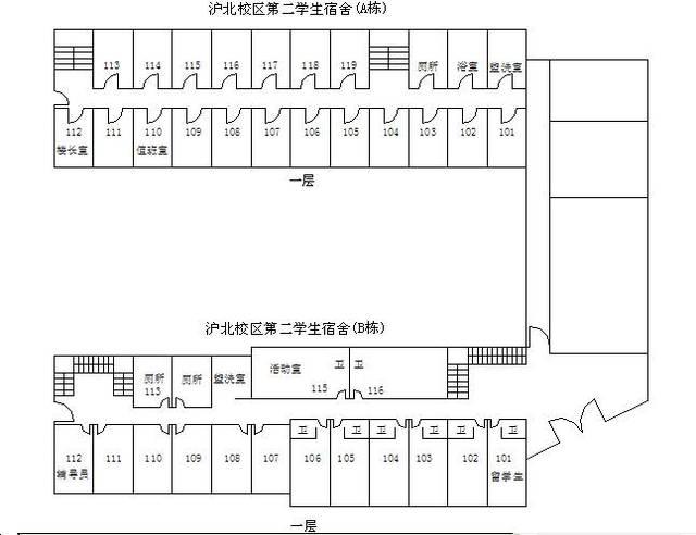 宿舍平面图