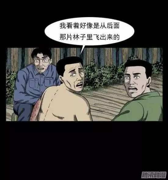短篇a法师《边境法师手机之尸蛾》-动漫频道-大战搜狐漫画图片刺图片