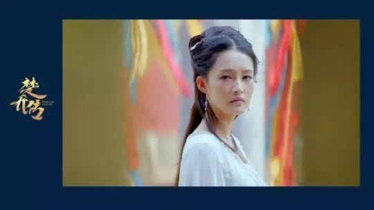 预告片里,即将赴死的淳公主终于换下了她红罂粟一般血腥的