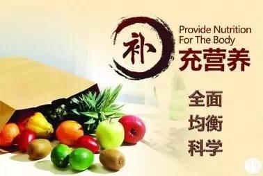 秋季养生吃三种豆类提高免疫力