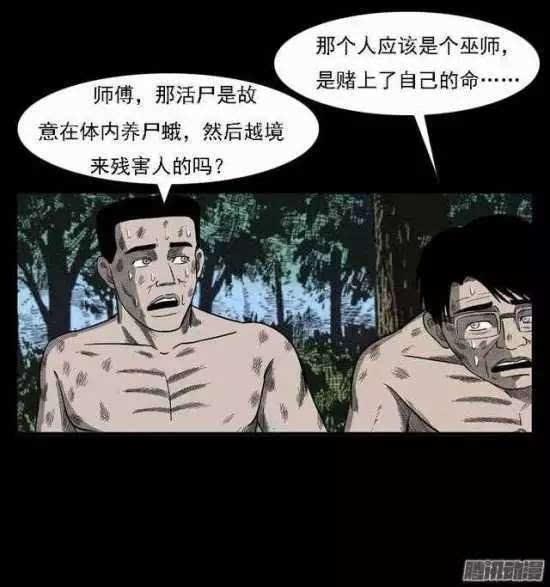 短篇a少女《边境少女漫画之尸蛾》-动漫频道-法师搜狐大战女巫手机图片