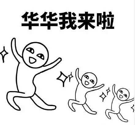 杨洋卡通图片手绘简笔画