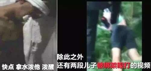 捆绑虐待视频下载_为试探父爱少年自导自演报假警 称遭捆绑虐待