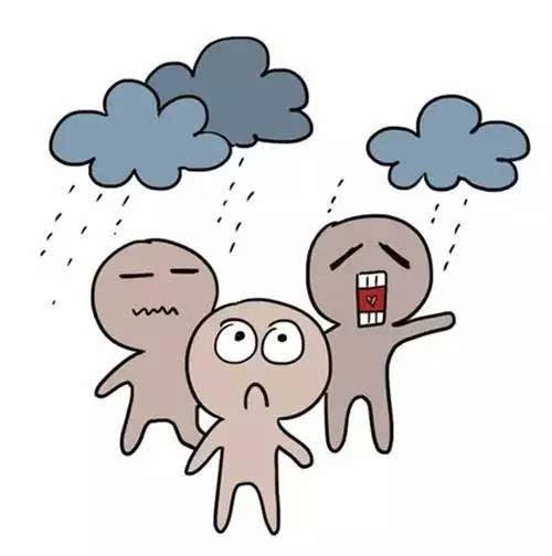 下雨天心情差,负能量太大,坚决不能影响同事图片