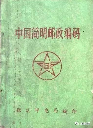 30骞村��,淇�瀹����ㄩ���跨�����浣跨�?杩���绠������跨���灏���瀛�璐���娌冲��澶у��