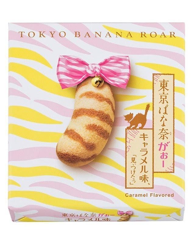 日本tokyo banana