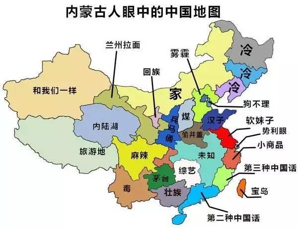 全国各个省人口_中国人口密度图