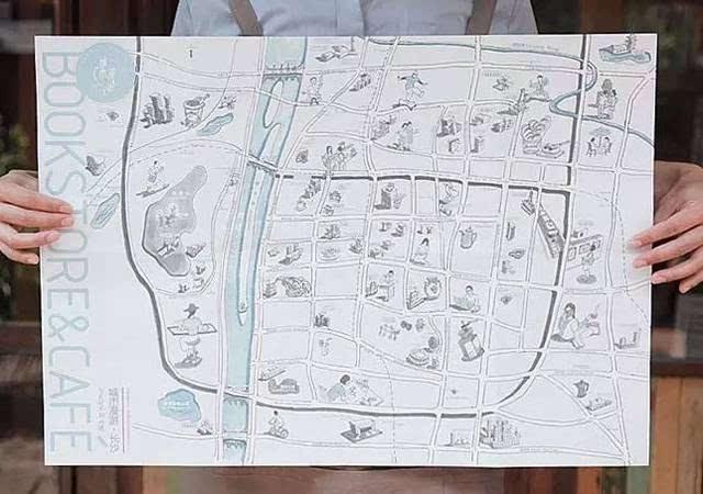 城市漫游·长沙-手绘地图 (正面)