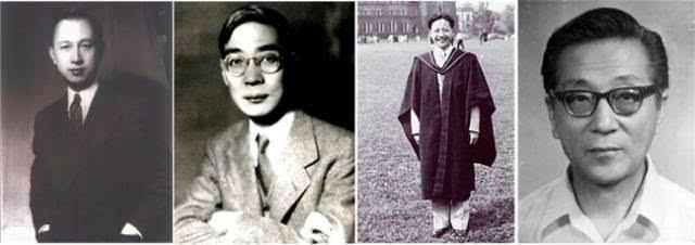 冯卡门的几位中国弟子,左起:钱学森,郭永怀,钱伟长,范绪箕(网络图)图片
