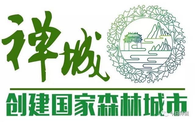 """猴鬼靓啊!禅城区小学生""""我心中的森林城市 """"绘画大赛获奖名单揭晓!图片"""