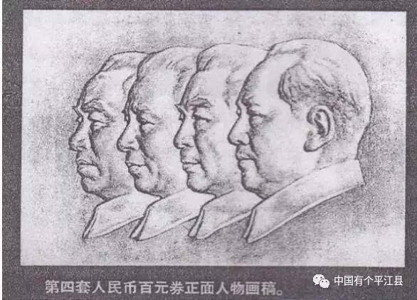 百岁老人周令钊画家,画过毛主席像,设计过国徽,人民币