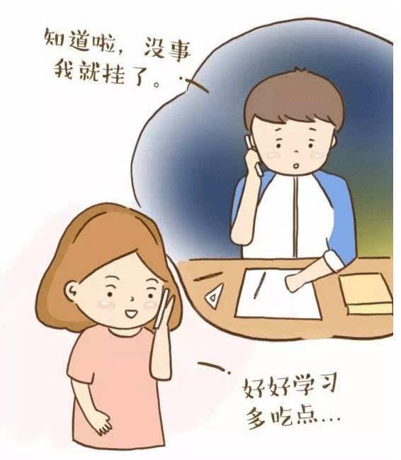 动漫 卡通 漫画 头像 566_649