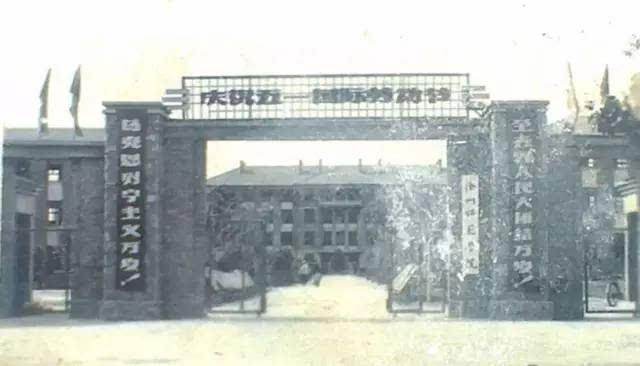 安徽人口职业学院_徐州市人口学院