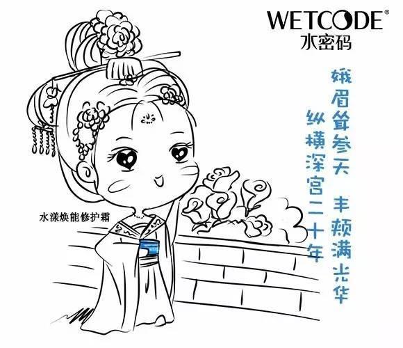 动漫 简笔画 卡通 漫画 手绘 头像 线稿 580_500
