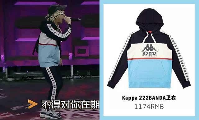 还有这套kappa 222banda运动套装,港真,穿着这身就算布瑞吉唱几百分钟图片