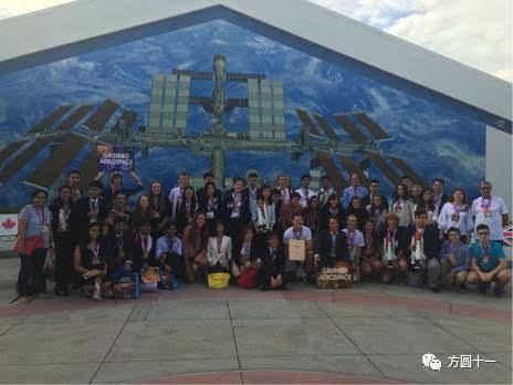 【校园新闻】国际太空城市设计大赛,十一学子荣登全球图片