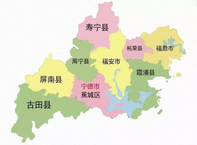 宁德市别称闽东,为福建省的地级市之一,位于福建省东北部的沿海地区
