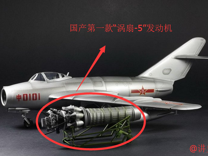 中国第一架喷气式战机歼-5:开国元帅亲自为其剪彩