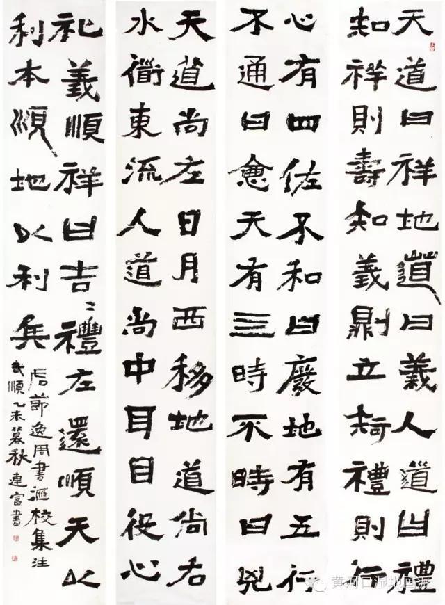 中国书画名家‖张连富:墨舞人生扬国粹