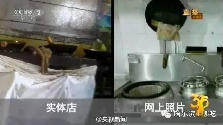 【3.15】惊现黑心作坊!用牙开火腿肠,厨师手指沾汤汁……